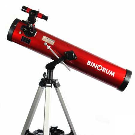 Hvezdársky ďalekohľad Binorum Genesis 76/700 AZ2 + Mesačný filter - ROZBALENO