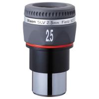 """Okulár Vixen 1.25"""" SLV 2.5mm"""