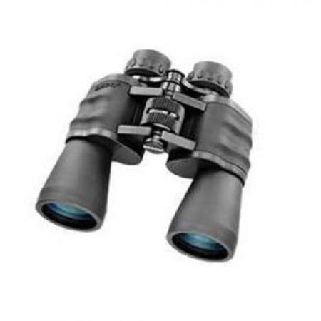 Binokulárny ďalekohľad Tasco Essentials 7x50