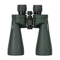 Binokulárny ďalekohľad DeltaOptical Titanium 9x63