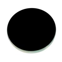 Primárne zrkadlo Sky-Watcher 150/750