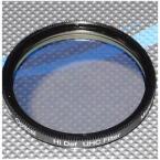"""Filter Denkmeier 2"""" UHC"""